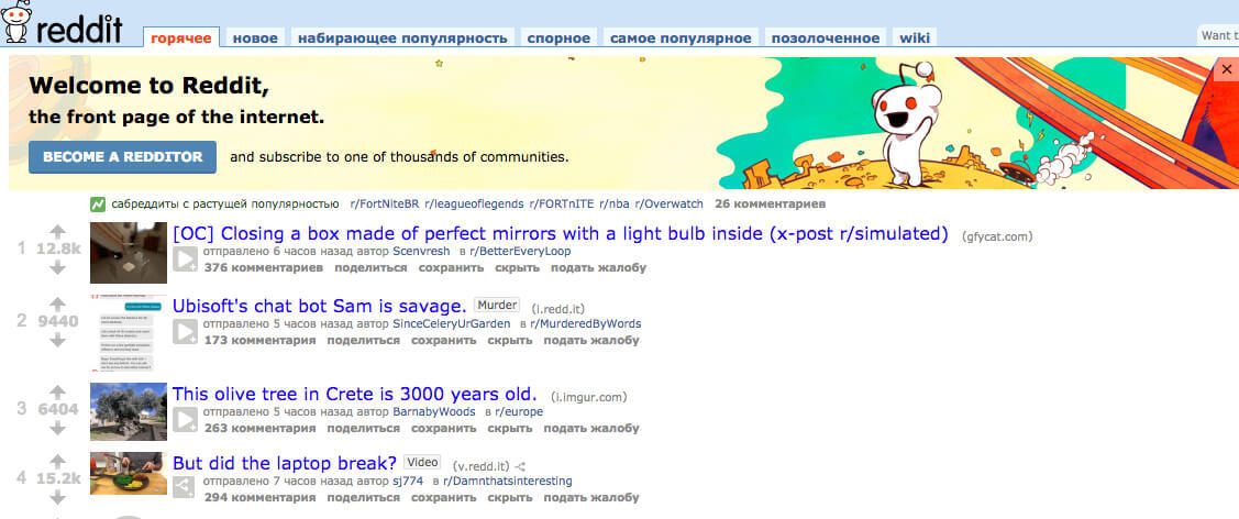 Reddit---Best-10-AngularJS-and-Node.js---2muchcoffee-3