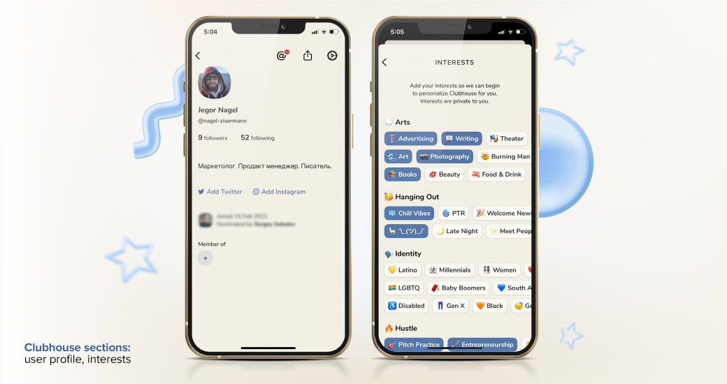 Clubhouse-Like-App-Features